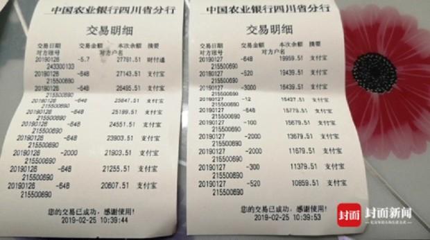 Trung Quốc: Cháu trai 11 tuổi đem 140 triệu đồng tiền tiết kiệm tuổi già của ông đi tặng gái lạ trên mạng - Ảnh 3.