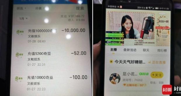 Trung Quốc: Cháu trai 11 tuổi đem 140 triệu đồng tiền tiết kiệm tuổi già của ông đi tặng gái lạ trên mạng - Ảnh 2.