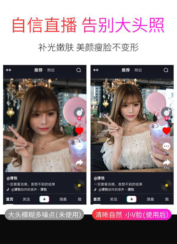 Gương selfie cảm ứng kiêm ống kính góc rộng: Chạm nhẹ là có mặt V-line, da trắng thêm vài tông - Ảnh 6.