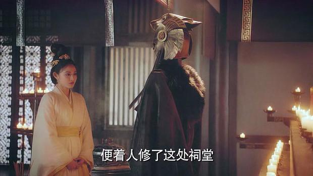 """Chữ """"tình"""" trong Đông Cung: Vì cớ gì mà từ đẹp đẽ hóa bi thương? - Ảnh 6."""