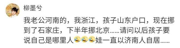Netizen Trung tranh cãi kịch liệt khi phát hiện bí mật động trời về lai lịch của Trương Vô Kỵ - Ảnh 11.