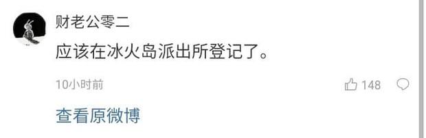 Netizen Trung tranh cãi kịch liệt khi phát hiện bí mật động trời về lai lịch của Trương Vô Kỵ - Ảnh 10.