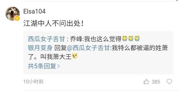 Netizen Trung tranh cãi kịch liệt khi phát hiện bí mật động trời về lai lịch của Trương Vô Kỵ - Ảnh 9.
