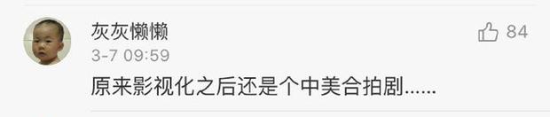 Netizen Trung tranh cãi kịch liệt khi phát hiện bí mật động trời về lai lịch của Trương Vô Kỵ - Ảnh 7.