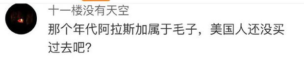 Netizen Trung tranh cãi kịch liệt khi phát hiện bí mật động trời về lai lịch của Trương Vô Kỵ - Ảnh 8.