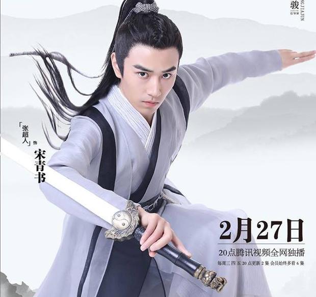 Tân Ỷ Thiên Đồ Long Ký 2019: Soái ca kiêm chồng tương lai của Chu Chỉ Nhược vẫn bị chê là mặt đê tiện - Ảnh 2.