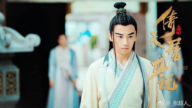 Tân Ỷ Thiên Đồ Long Ký 2019: Soái ca kiêm chồng tương lai của Chu Chỉ Nhược vẫn bị chê là mặt đê tiện - Ảnh 4.