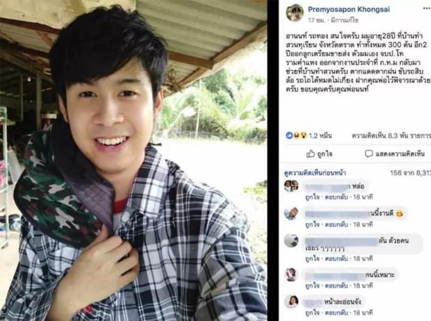 Chủ vựa sầu riêng Thái Lan hủy kế hoạch chi 7 tỷ đồng kén rể, nói mình sắp chết vì điện thoại liên tục reo - Ảnh 5.