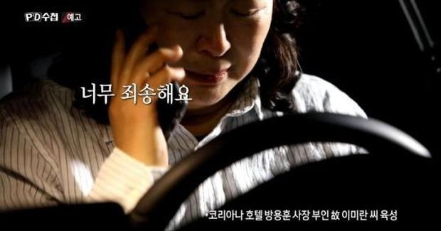Bí mật cái chết phu nhân tài phiệt Hàn Quốc: 7 bức thư tuyệt mệnh tố cáo chồng con bạo hành dã man trước khi tự tử - Ảnh 2.