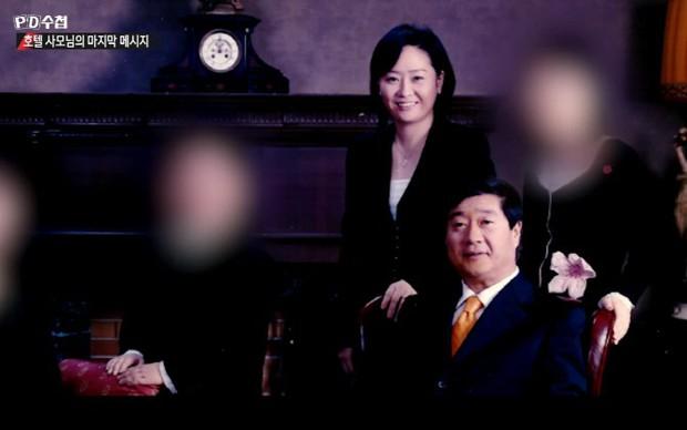 Bí mật cái chết phu nhân tài phiệt Hàn Quốc: 7 bức thư tuyệt mệnh tố cáo chồng con bạo hành dã man trước khi tự tử - Ảnh 3.