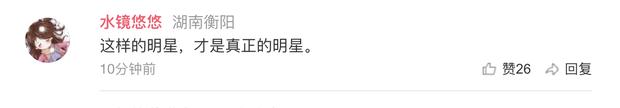 Châu Nhuận Phát gặp tai nạn chảy máu đầu tung toé giữa phim trường, nhưng điều mà netizen Trung phản ứng mới bất ngờ - Ảnh 6.