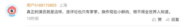 Châu Nhuận Phát gặp tai nạn chảy máu đầu tung toé giữa phim trường, nhưng điều mà netizen Trung phản ứng mới bất ngờ - Ảnh 8.
