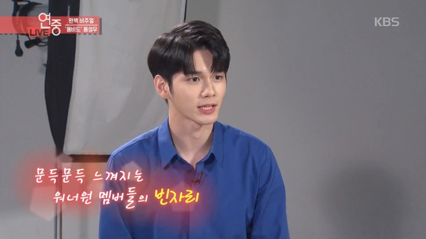 Ong Seong Woo: Tôi cảm thấy trống rỗng khi không còn Wanna One bên cạnh - Ảnh 1.