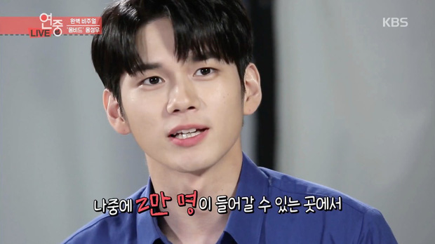 Ong Seong Woo: Tôi cảm thấy trống rỗng khi không còn Wanna One bên cạnh - Ảnh 2.