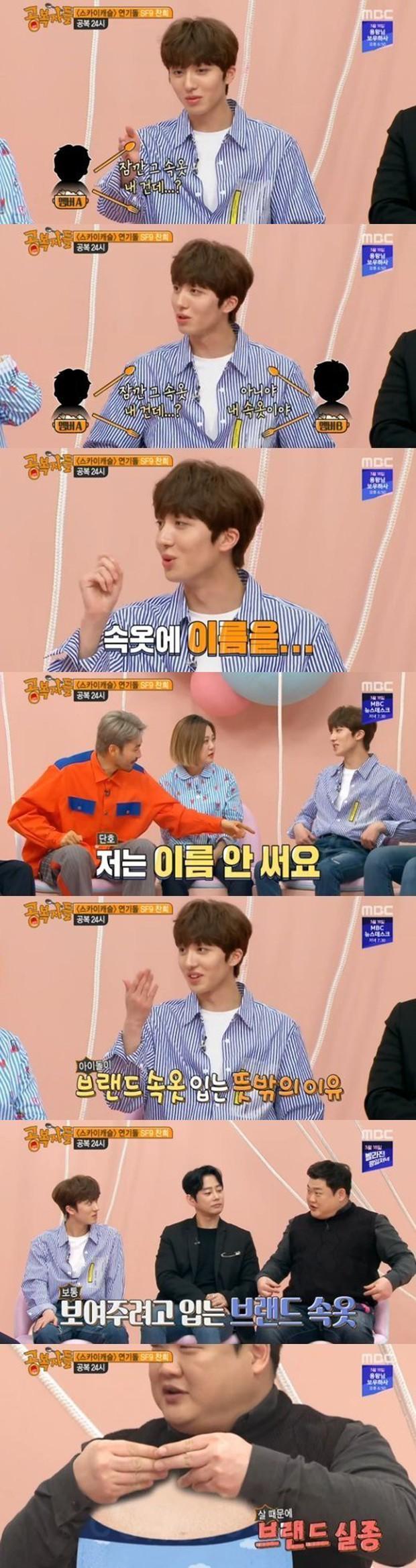 Nam Idol say sưa tiết lộ cách các thành viên chung nhóm phân biệt... đồ lót của nhau - Ảnh 1.