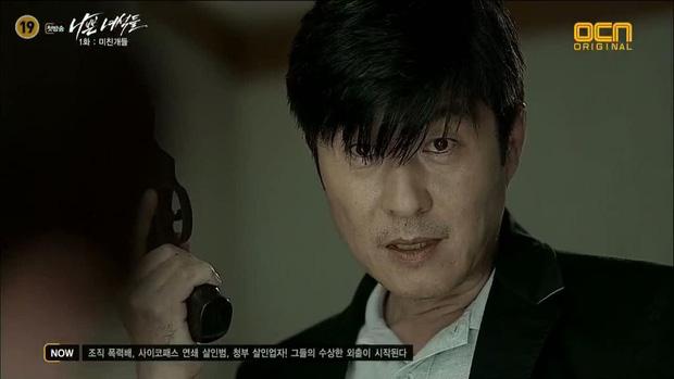"""Đối đầu với drama """"bóc phốt"""" showbiz của SBS, MBC tung siêu phẩm vạch trần tham nhũng tài chính Hàn Quốc - Ảnh 4."""