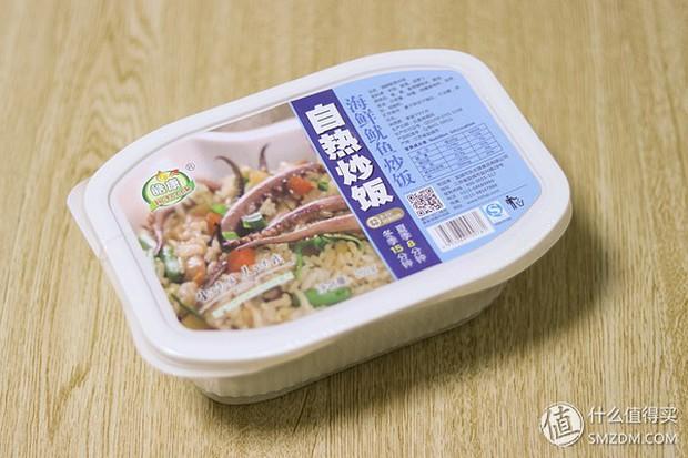 Góc ham ăn: Ngoài lẩu tự sôi, Trung Quốc còn có 3 món ăn liền tự chín siêu hấp dẫn - Ảnh 6.
