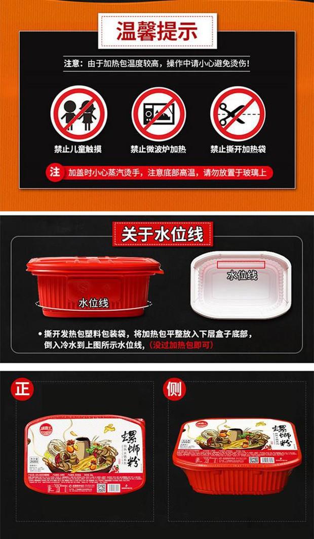 Góc ham ăn: Ngoài lẩu tự sôi, Trung Quốc còn có 3 món ăn liền tự chín siêu hấp dẫn - Ảnh 9.
