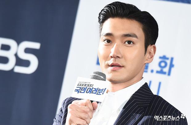 2 năm sau bê bối chó cắn người tử vong, Siwon trực tiếp cúi đầu xin lỗi và tiết lộ phản ứng của gia đình nạn nhân - Ảnh 1.