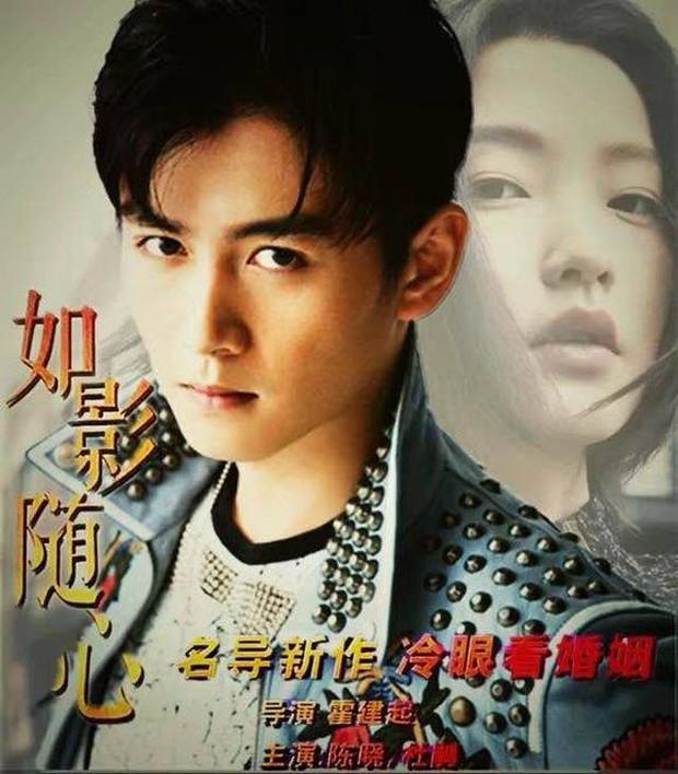 Điện ảnh Hoa Ngữ tháng 4: Trần Hiểu diễn cảnh nóng đối đầu bà xã Trần Nghiên Hy - Ảnh 16.