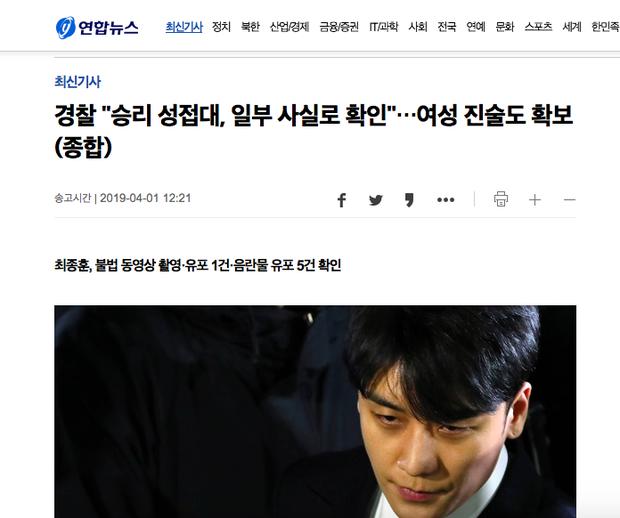 Biến căng: Cảnh sát chính thức buộc tội Seungri vì tham ô hàng trăm triệu, xác nhận có hoạt động mại dâm liên quan - Ảnh 1.