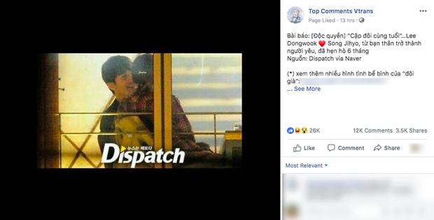 Náo loạn loạt tin tức Kbiz siêu nóng: Lee Dong Wook - Song Ji Hyo hẹn hò, lộ ảnh G-Dragon gặp Sơn Tùng trong quân ngũ - Ảnh 1.
