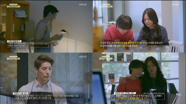 5 phim Hàn không dành cho nhà tuyển dụng: Xem xong chỉ muốn nghỉ việc cho thật nhanh! - Ảnh 16.