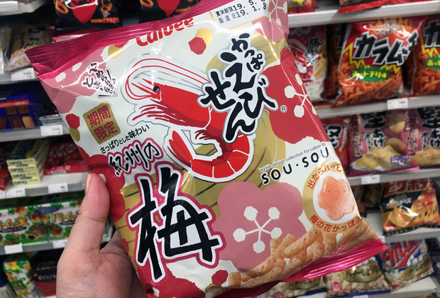 Đi du lịch Nhật Bản dịp này mà chưa biết mua gì về làm quà thì hãy xem ngay một vài gợi ý sau - Ảnh 3.