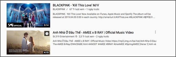 """MV debut leo Top 2 Trending Youtube, AMEE """"thừa thắng"""" mời B Ray cover """"Anh nhà ở đâu thế?"""" phiên bản piano chiêu đãi fan - Ảnh 3."""