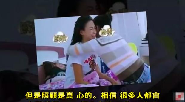 Trương Bá Chi đang ung thư giai đoạn 3, giao toàn quyền nuôi 3 đứa con thơ cho Tạ Đình Phong? - Ảnh 3.