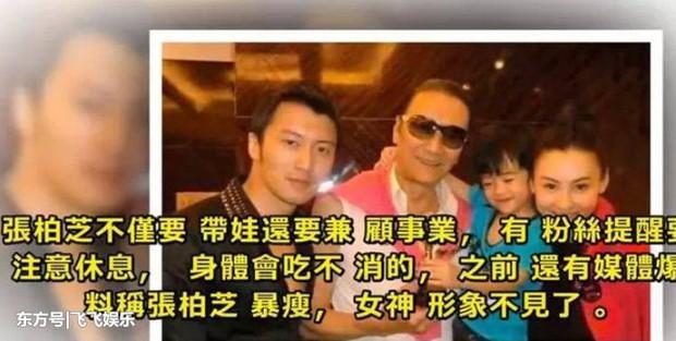 Trương Bá Chi đang ung thư giai đoạn 3, giao toàn quyền nuôi 3 đứa con thơ cho Tạ Đình Phong? - Ảnh 2.