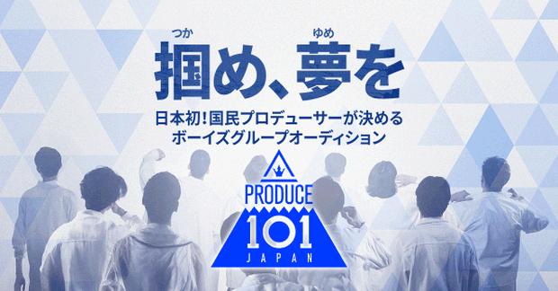 Từng bị cho là đạo nhái AKB48, Produce 101 giờ lại được Nhật Bản mua bản quyền thực hiện - Ảnh 3.