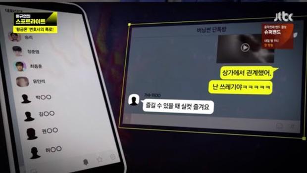 Sốc tận óc: Phát hiện 10 clip hiếp dâm trong chatroom Seungri, Jung Joon Young, cách nạn nhân phản ứng còn bất ngờ hơn - Ảnh 3.