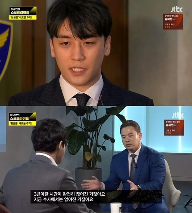 Tin nóng về chatroom tình dục của Jung Joon Young: Một nhân vật cuối cùng đã bị buộc tội hiếp dâm - Ảnh 1.