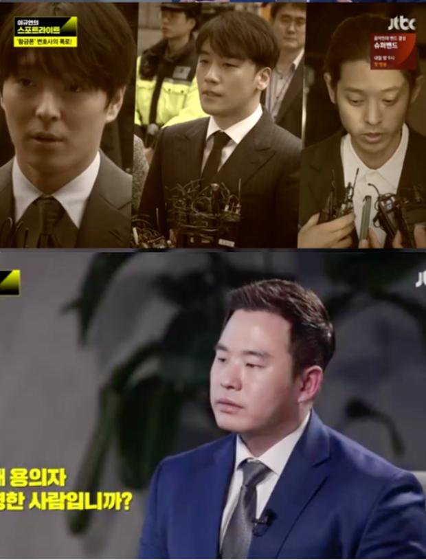 Ai mà ngờ được, chính Jung Joon Young là người tình cờ giúp cảnh sát phát giác ra bê bối chatroom tình dục - Ảnh 2.