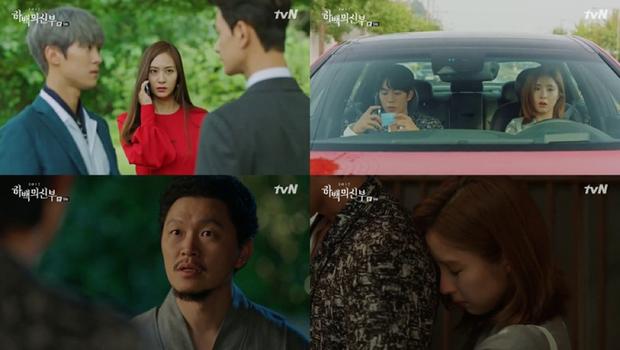 Rộ tin sao Hàn họ Yang bị bắt khẩn cấp vì sử dụng ma tuý, 3 diễn viên bị nghi vấn là ai? - Ảnh 7.