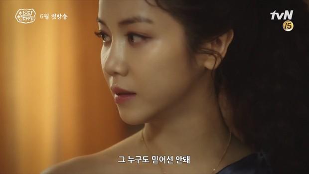 Đố Song Hye Kyo không giật mình với nhan sắc của chồng trong trailer bom tấn Asadal! - Ảnh 10.