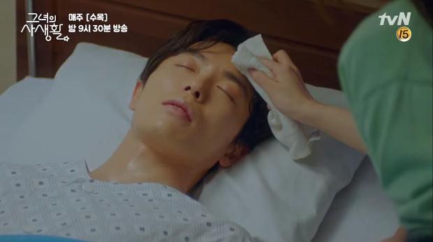 Lật mặt nhanh như netizen Hàn: Vừa chê tập 1 của Her Private Life sang tập 2 đã dốc cạn tính từ khen ngợi - Ảnh 4.