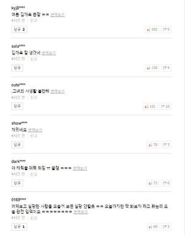 Lật mặt nhanh như netizen Hàn: Vừa chê tập 1 của Her Private Life sang tập 2 đã dốc cạn tính từ khen ngợi - Ảnh 5.