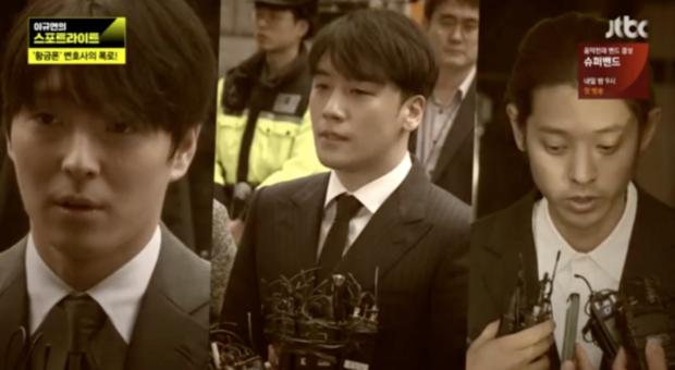 Sự nguy hiểm của GHB - loại thuốc mê hiếp dâm nghi dùng trong các vụ tấn công tình dục của Jung Joon-young - Ảnh 1.