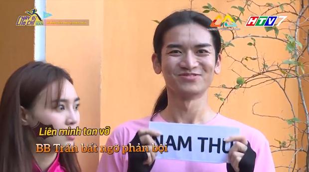 Running Man: Nam Thư suy sụp, khóc tức tưởi khi bị BB Trần phản bội - Ảnh 4.