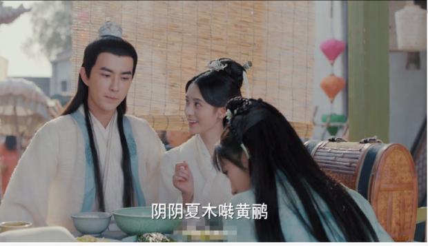 Phát hiện biên kịch Tân Bạch Nương Tử Truyền Kỳ là fan cuồng Hoàn Châu Cách Cách nhờ chi tiết này - Ảnh 8.