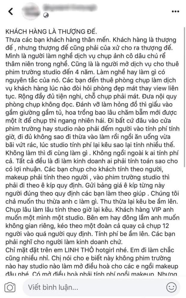 Studio không cho mở điều hoà make up còn lên mạng dằn mặt mời về nhà cho mát, hot girl Linh Thỏ bức xúc lên tiếng - Ảnh 2.