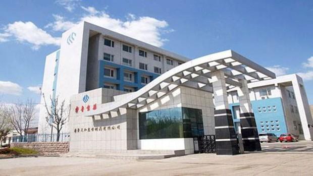 Trung Quốc: sự cố xưởng sấy lạnh làm 10 người thiệt mạng - Ảnh 1.