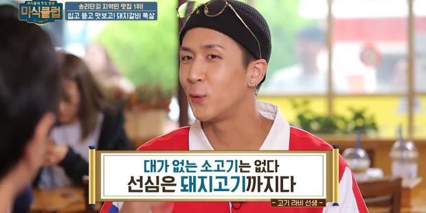 Những câu nói bất hủ về ăn uống của Idol Kpop khiến các thực thần phải gật gù đồng tình - Ảnh 5.