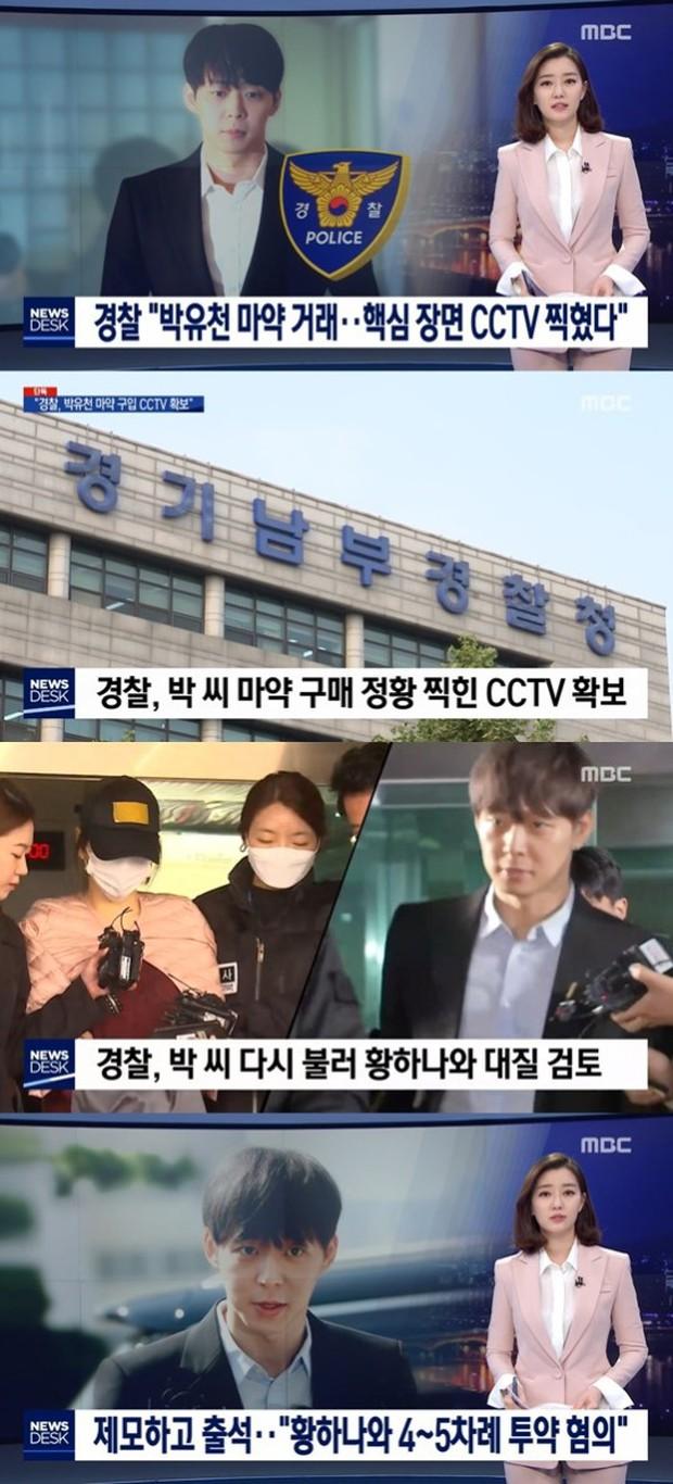 NÓNG: Cảnh sát có trong tay CCTV chứng minh Yoochun lén lút mua bán ma tuý? - Ảnh 1.
