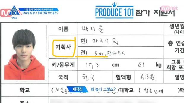Bất ngờ với 5 idol là gà hụt nhà SM, 3 trong số đó chắc hẳn khiến ông lớn Big 3 này tiếc hùi hụi! - Ảnh 3.