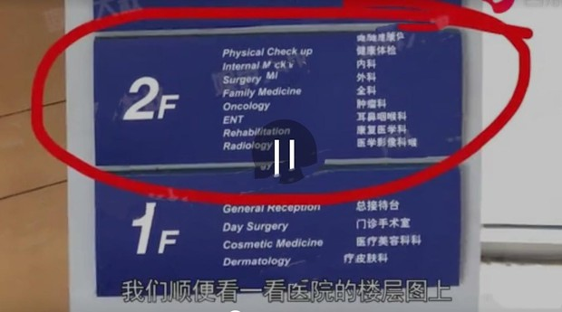 Sau bao vất vả, cuối cùng paparazzi có trong tay hình ảnh vòng 2 lớn của Đường Yên cùng động tác bất thường - Ảnh 2.