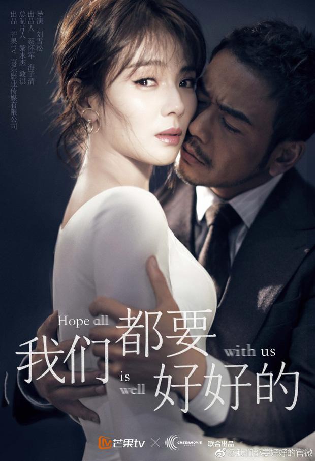"""Vì phốt ngoại tình của Dương Thước, đến 5 nữ diễn viên có nguy cơ """"nằm không cũng chịu thiệt"""" - Ảnh 5."""