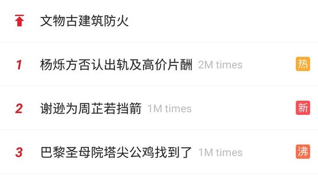 Thảm hoạ tập cuối Tân Ỷ Thiên Đồ Long Ký, netizen phẫn nộ: Biên kịch là mẹ đẻ Chu Chỉ Nhược à? - Ảnh 3.
